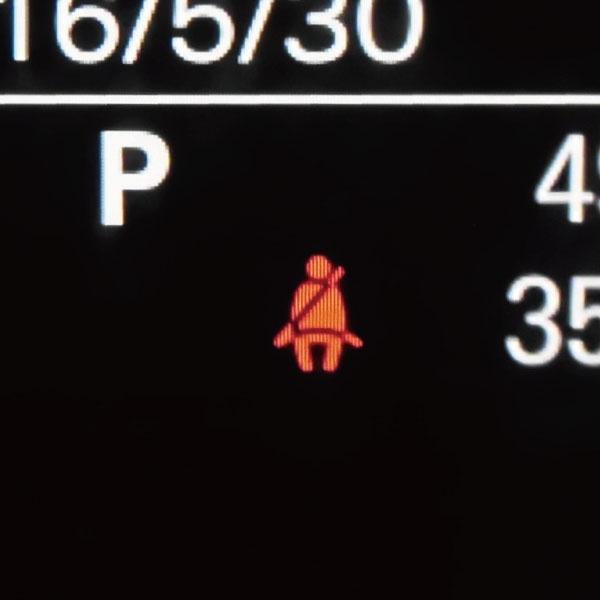 画像1: シートベルト警告音解除