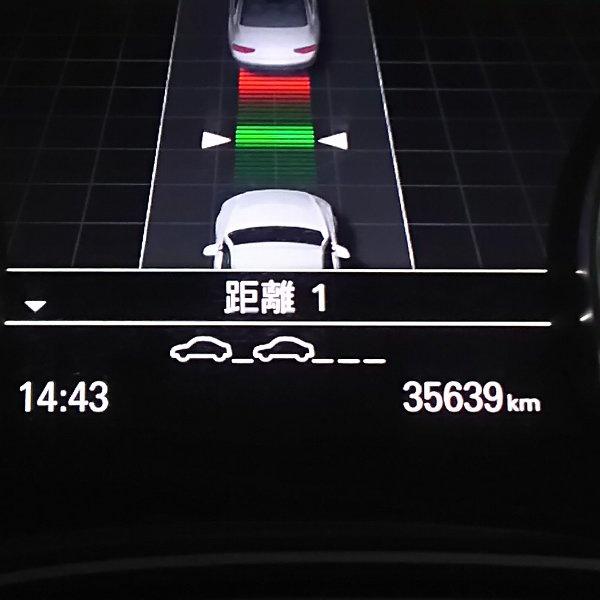 画像1: アダプティブクルーズコントロール距離変更
