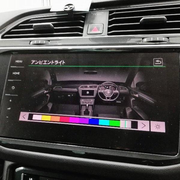 画像1: アンビエントライト カラーパレット表示