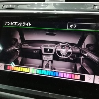 アンビエントライト カラーパレット表示 30色